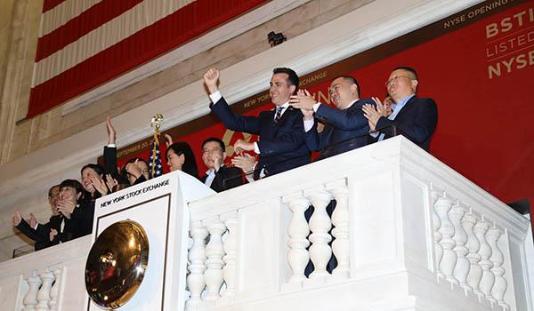 """刚刚,仁润客户""""百世集团""""在纽交所成功上市!"""