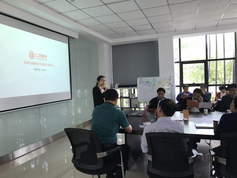 咸阳市干部访问团到访仁润科技