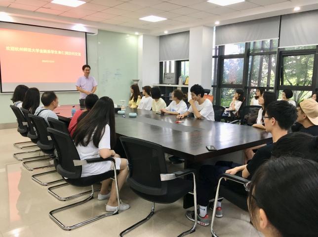 杭州师范大学金融系学生到访仁润股份交流学习