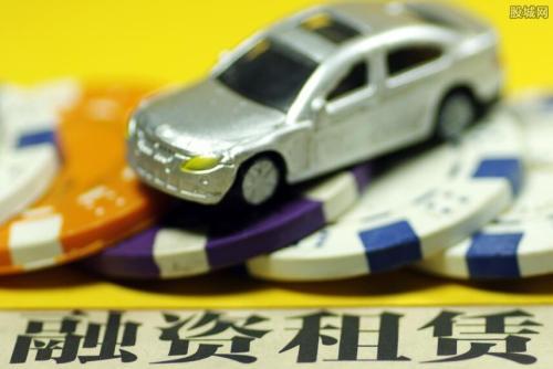 汽车以租代购和汽车消费分期收费不能同比!