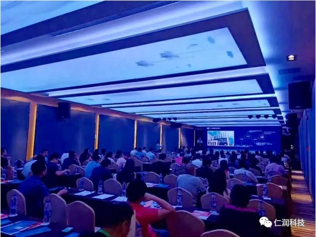 仁润股份出席广州万里行大会,助力汽车金融SP信息化发展