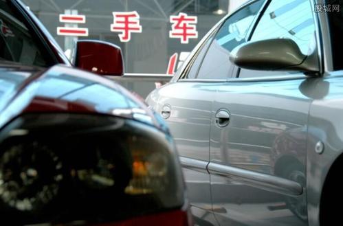 国内第二家赴美上市二手车企业!开心汽车正式登陆纳斯达克