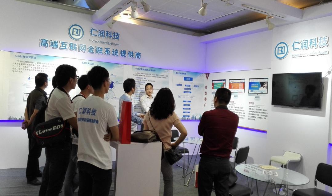 仁润科技首次亮相杭州金博会,获热烈追捧