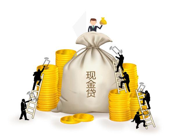 多重信号表明现金贷强监管时代即将来临