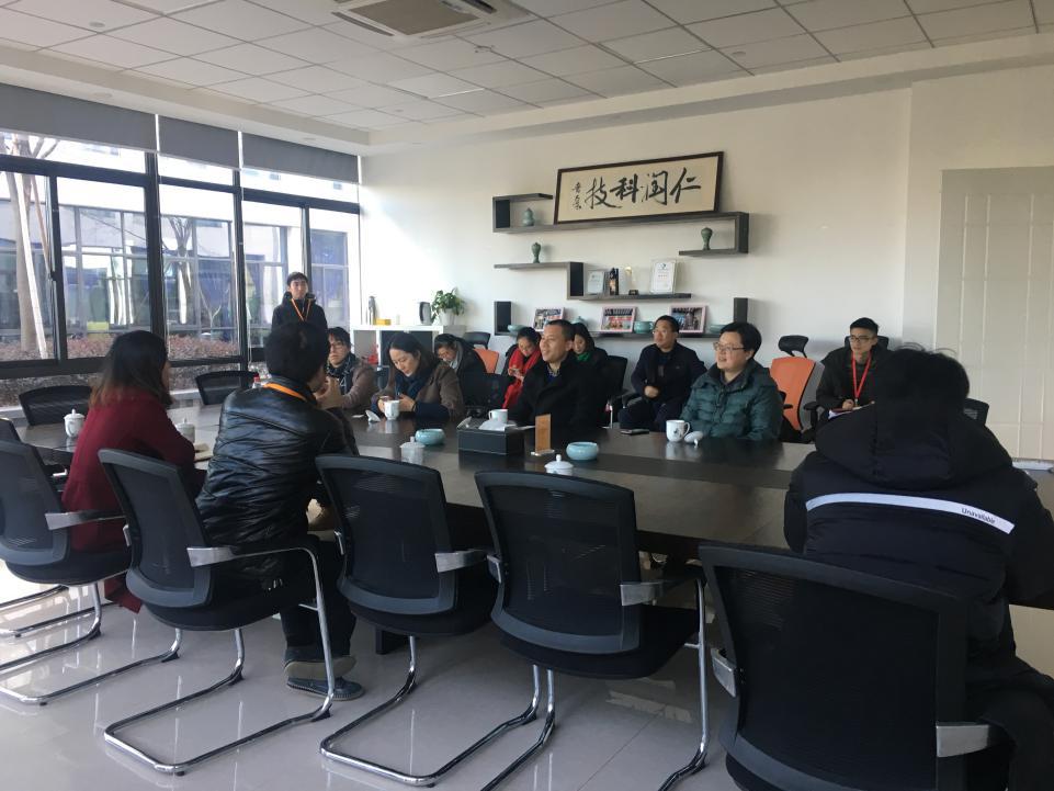 共青团杭州市委副书记马利阳莅临仁润股份考察指导