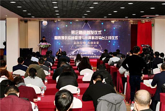 仁润股份助力宁波首个跨境结算科技平台上线